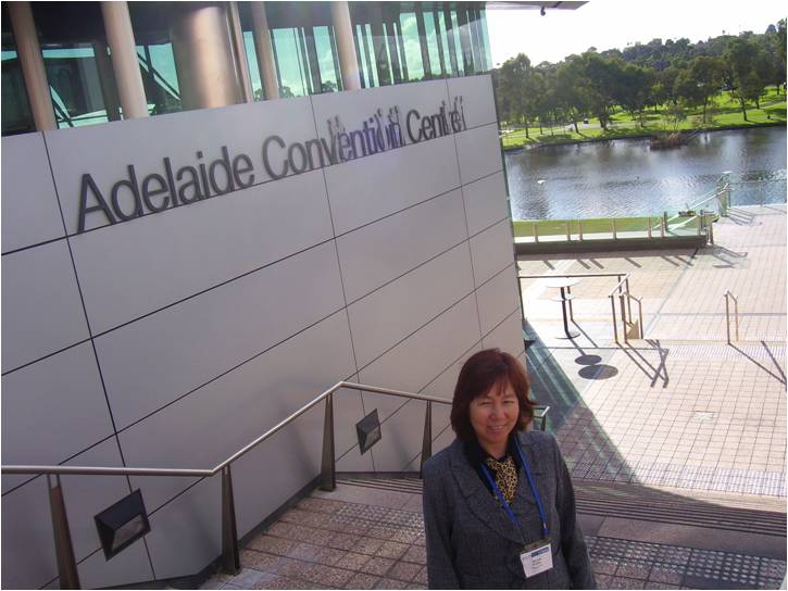2012July9AdelaideConventionCenter.JPG: